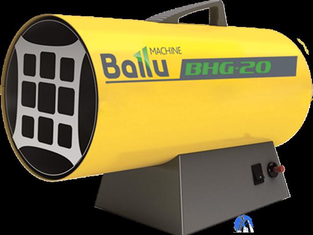 Фото товара Газовая пушка BALLU BNG-20