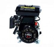 Фото товара Двигатель LIFAN 152F