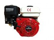 Фото товара Двигатель LIFAN 170F