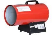 Фото товара Пушка тепловая газовая ТСС ГП-10
