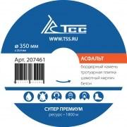 Фото товара Алмазный диск ТСС-350 Асфальт (Супер Премиум)
