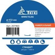 Фото товара Алмазный диск ТСС-450 Универсальный (Стандарт)