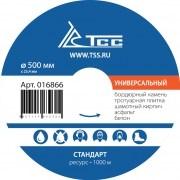 Фото товара Алмазный диск ТСС-500 Универсальный (Стандарт)