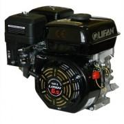 Фото товара Двигатель LIFAN 168F-2 ECONOMIC