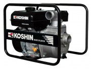 Фото товара Мотопомпа Кoshin STV-50X