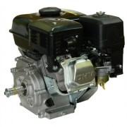 Фото товара Двигатель LIFAN 168F-2R